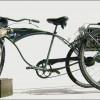 Wypasione rowery - Zdjecie nr 5