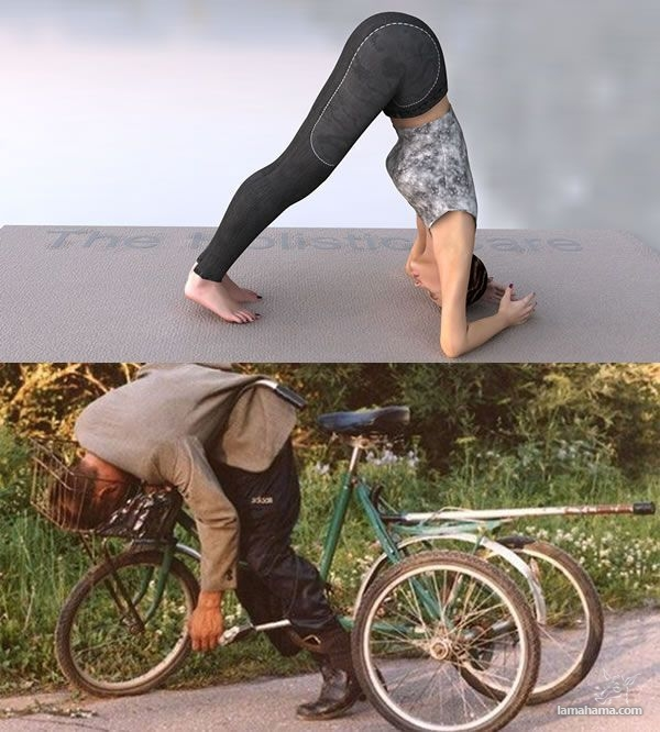 Drunk Yoga - Pictures nr 1